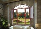 2016年鼎力门窗推出最新款窗纱一体窗