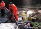 无锡管道清淤,管道污泥清理,高压清洗管道