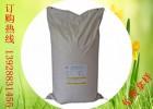 洗衣液增稠剂,抗果冻增稠剂,中药洗发水增稠,洗涤产品专用