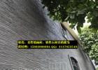 仿古装饰效果墙面砖,软瓷劈开砖旧城改造专用外墙砖