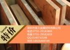 现货供应进口C17000铍铜板  高强度合金铍铜板