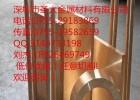 供应C17200高强度合金铍铜板 高导电铍青铜板
