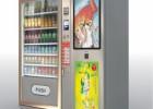 米勒自动售货机,冷热饮料机可乐机,自动食品售货机