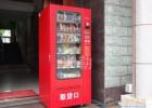 武汉米勒自动售货机,饮料售货机,冷热饮自动售货机