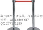 顺路交通专业生产不锈钢一米栏伸缩隔离栏规格道路安全护栏