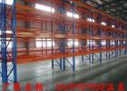 供应重型横梁卡板货架,超市货架,中型承重货架批发