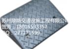苏州顺路交通设施工程有限公司 斜坡垫橡胶材质便携式手提块
