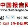 中国除湿机行业品牌市场格局调查与投资方向研究