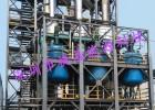 三效蒸发器_传统多效蒸发器设备定制供应商-深圳市捷晶能源