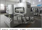 汽车遮物帘高周波热合机 重庆遮物帘高频焊接机 骏精赛品牌