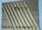 日本富士钨钢长F20硬质合金长条进口圆棒板材批发