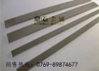 进口富士钨钢长条进口钨钢精磨棒,进口钨钢板材等产品