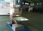 批发高效节能塑料脱水机 不锈钢立式塑料机 塑料破碎机客户满意