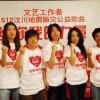 深圳同学聚会T恤,毕业10年聚会文化衫定制