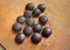 铁矿球团厂家都是用的铁粉成型粘结剂
