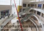 24米室内高空作业车蜘蛛车租赁销售