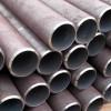 重庆销售40Mn2钢管