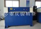 重庆全自动下料机生产厂家 北碚水土下料机 欢迎参观