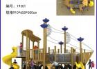 上海牧童儿童滑梯 幼儿园组合滑滑梯 户外大型滑梯