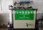专业定制2000L/D卫生急救中心一体化废水处理设备