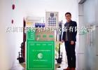 专业定制500L/D宠物医院一体化废水处理设备