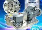 不锈钢 凸轮转子泵 胶体泵 三叶泵 蝴蝶泵 高黏度转子泵