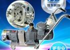 不锈钢凸轮转子泵 高粘度转子泵 三叶泵 蝴蝶泵 移动转子泵