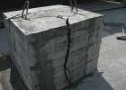 采石膨胀剂生产厂家,混凝土拆除