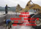 无声膨胀剂代理,混泥土破碎剂专业厂商力鹰建材