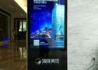 壁挂广告机、壁挂触摸广告机、LED广告机生产厂家