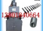 上海优质钢筋套筒攻丝机 全自动套筒攻丝机