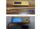 苹果手机电池测试器 容量快速检测仪 寿命循环次数测试仪