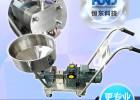 转子泵 不锈钢 凸轮转子泵 高粘度 输送泵 高粘度转子泵包邮