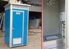 建筑工地移动厕所景区免水打包厕所