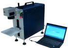 泗洪五金电器激光打标机、CO2激光配件厂家