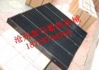 供应钢板式防护罩
