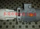 供应PCB退锡泵、槽内泵、PP泵浦