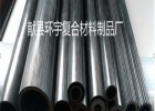碳纤维轴外径50mm/42mm/40mm/30mm