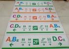 欢迎选择深圳傲杰 亚克力uv平板喷绘打印 让您放心省心