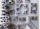 北京铝型材厂家卖工业铝型材