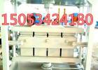 欢迎来德州鑫达珍珠岩外墙保温小板压块机设备厂家考察
