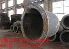 150公斤熔铝镁锌炉坩埚-定制耐热耐腐蚀不锈合金铸钢配件