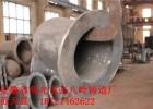 40公斤熔铝镁锌炉坩埚-定制耐热耐腐蚀不锈合金铸钢配件