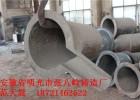 倾倒式270公斤熔铝镁锌有嘴坩埚-耐热耐腐蚀不锈合金铸钢