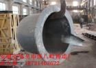 倾倒式150公斤熔铝镁锌有嘴坩埚-耐热耐腐蚀不锈合金铸钢