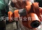 天津齿轮泵GC13/皮带齿轮泵/润滑油齿轮泵/胶水齿轮泵