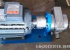 天津保温齿轮泵CB-BW/小型保温齿轮泵/不锈钢保温齿轮泵