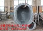 铝镁锌合金保温炉腰锅型坩埚-定制耐热耐腐蚀不锈合金铸钢配件