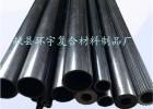 碳纤维材料、PCB传动轴价位 有优势