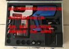 母线槽手持式电动铆钉机和取钉机